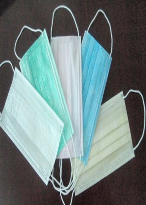 Disposable Surgical Facial Mask