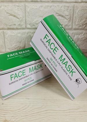 3-Ply Comfortable Sterile Medical Dispos Non-woven Face Mask